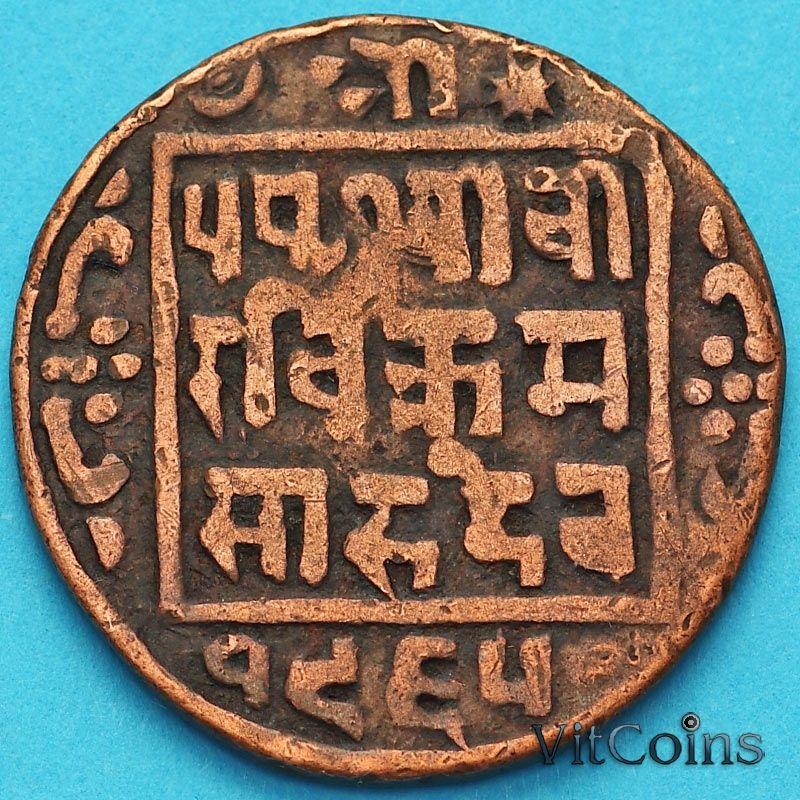 Монета Непал 1 пайс 1908 год. VS1965 - १९६५