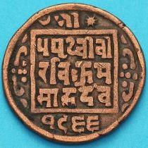 Непал 1 пайс 1909 год. VS1966 - १९६६