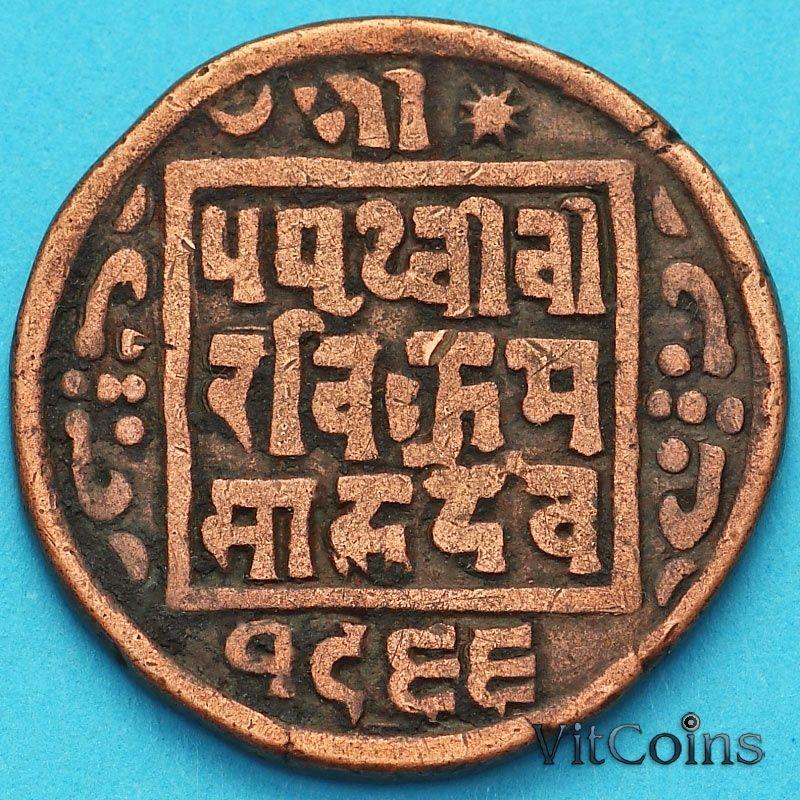 Монета Непал 1 пайс 1909 год. VS1966 - १९६६