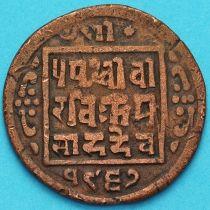 Непал 1 пайс 1910 год. VS1967 - १९६७