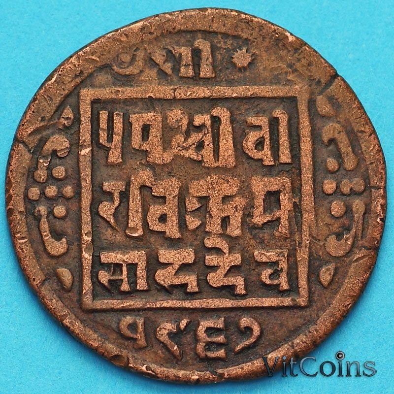 Монета Непал 1 пайс 1910 год. VS1967 - १९६७