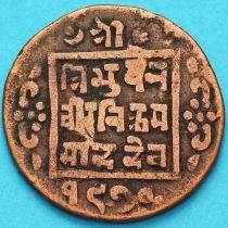 Непал 1 пайс 1913 год. VS1970 - १९७०.