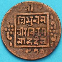 Непал 1 пайс 1914 год. VS1971 - १९७१.