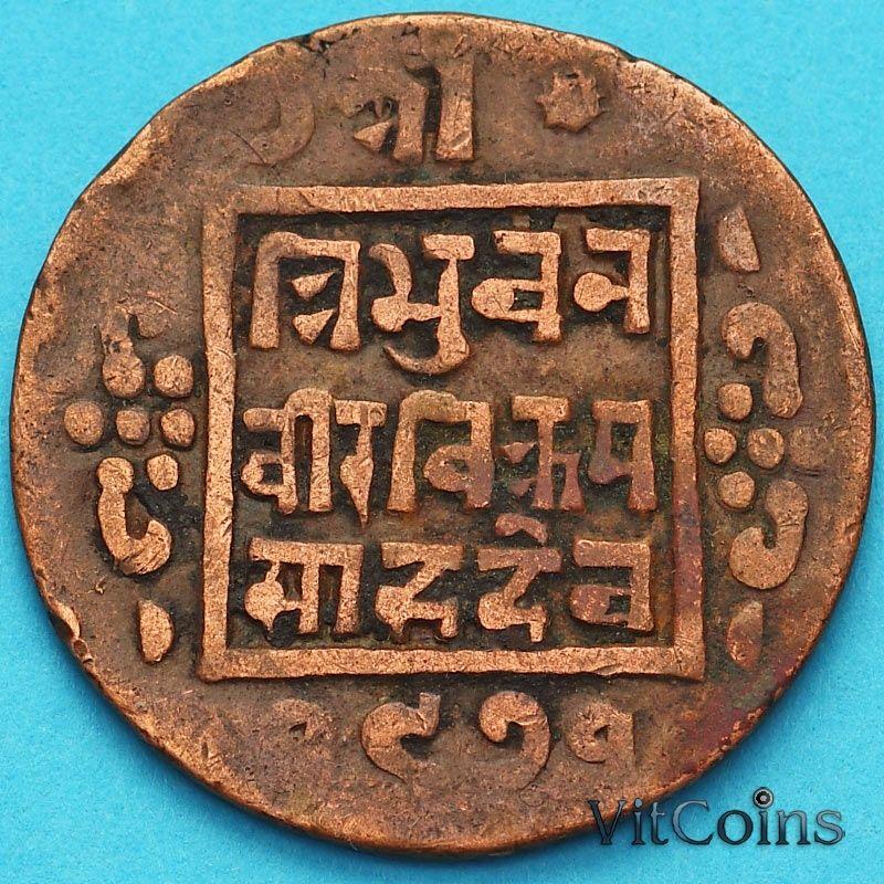 Монета Непал 1 пайс 1914 год. VS1971 - १९७१.