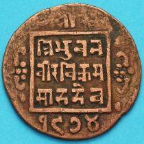 Непал 1 пайс 1917 год. VS1974 - १९७४.