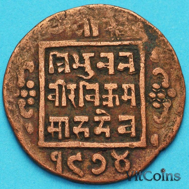 Монета Непал 1 пайс 1917 год. VS1974 - १९७४.