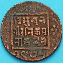 Непал 1 пайс 1918 год. VS1975 - १९७५.