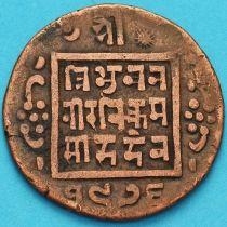 Непал 1 пайс 1919 год. VS1976 - १९७६.