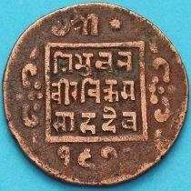 Непал 1 пайс 1913-1917 год.