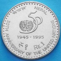 Непал 1 рупия 1995 год. 50 лет ООН.