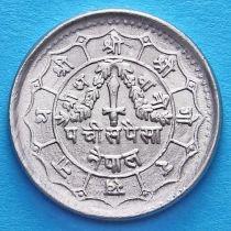 Непал 25 пайс 1971-1982 год.