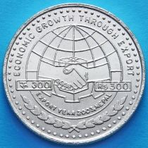 Непал 300 рупий 2003 год. Союз экспортеров. Серебро.