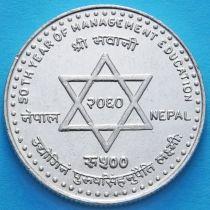 Непал 500 рупий 2003 год. Серебро.