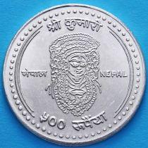 Непал 500 рупий 2007 год. Серебро.