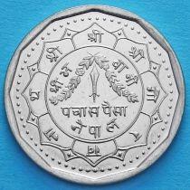 Непал 50 пайс 1992 год.