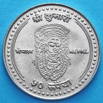 Непал 50 рупий 2007 год. Храм Богини Кумари.