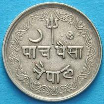 Непал 5 пайс 1943-1953 год.