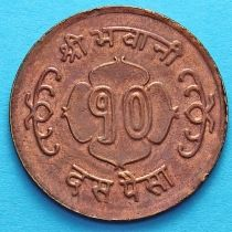Непал 10 пайс 1964-1966 год.