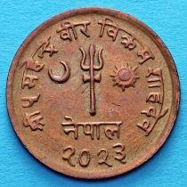 Непал 5 пайс 1964-1966 год.