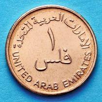 ОАЭ 1 филс 2005 год.