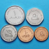 ОАЭ набор 5 монет 1996-2012 год.