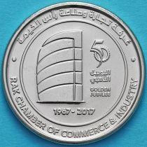ОАЭ 1 дирхам 2017 год. 50 лет торгово-промышленной палате Дубая.