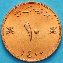 Оман 10 байса 1980 год.