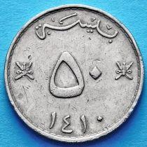 Оман 50 байс 1989 год