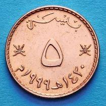 Оман 5 байс 1999 год.