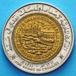 Монета Омана 100 байс 1991 год. 100 лет чеканки монет в Омане.