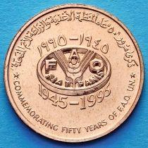 Оман 10 байза 1995 год. ФАО