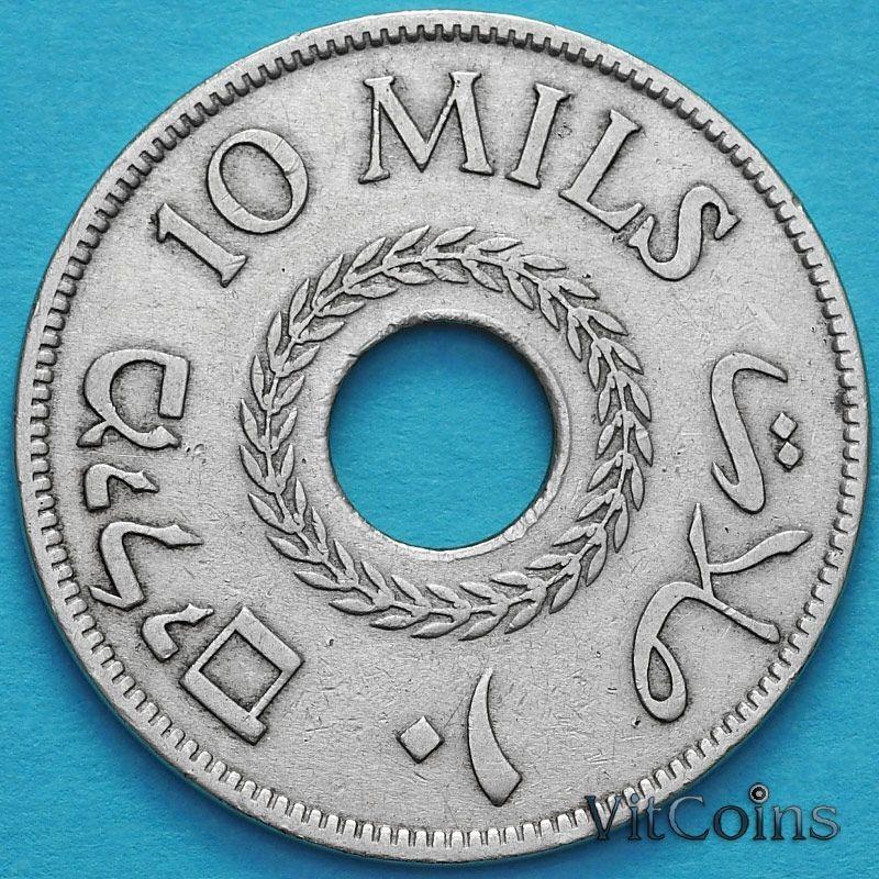 Монета Палестина 10 милс 1927 год.