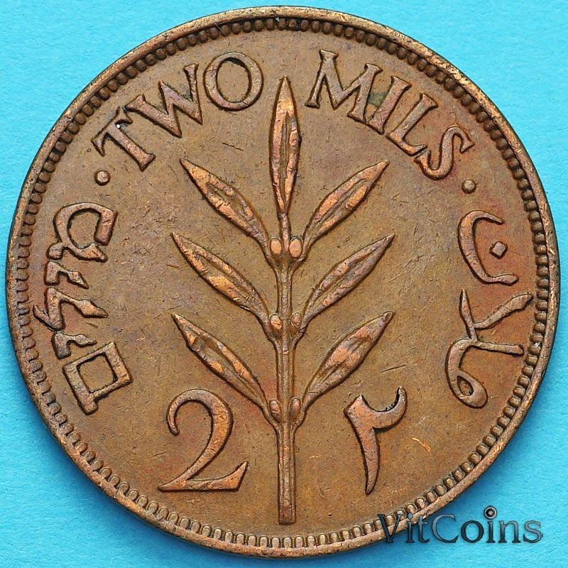 Монета Палестина 2 милса 1942 год.