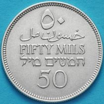 Палестина 50 милс 1935 год. Серебро.