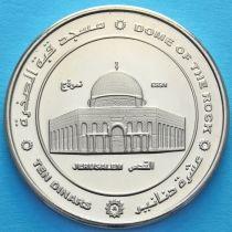 Палестина 10 динар 2014 год. Купол Скалы в Иерусалиме.