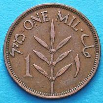 Палестина 1 милс 1927-1946 год.