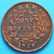 Саравак 1 цент 1929 г. №8