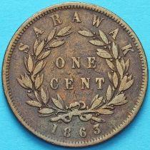 Саравак 1 цент 1863 год.
