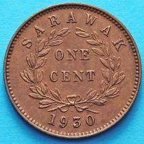 Саравак 1 цент 1930 год. №5