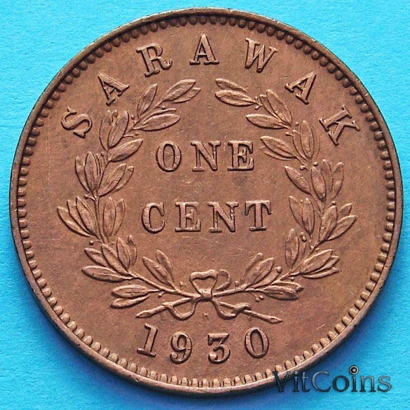 Монета Саравака 1 цент 1930 год. №5
