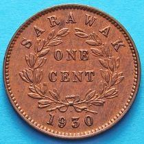 Саравак 1 цент 1930 год. №6