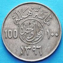 Саудовская Аравия 100 халалов 1976 год.
