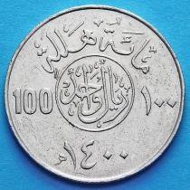Саудовская Аравия 100 халалов 1980 год.
