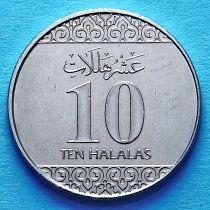 Саудовская Аравия 10 халал 2016 год.