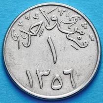 Саудовская Аравия 1 гирш 1937 год.