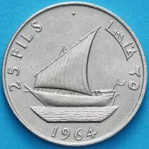 Южная Аравия 25 филс 1964 год.