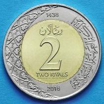Саудовская Аравия 2 риала 2016 год.