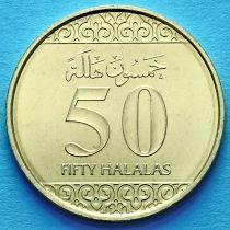 Саудовская Аравия 50 халалов 2016 год.