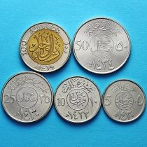 Саудовская Аравия набор 5 монет 1987-2010 год.