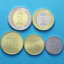 Саудовская Аравия набор 5 монет 2016 год.